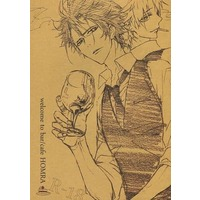 [Boys Love (Yaoi) : R18] Doujinshi - Novel - K (K Project) / Mikoto x Izumo (welcome to bar/cafe HOMRA) / まいろう
