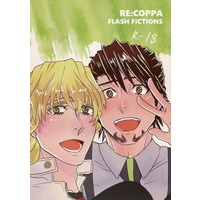 [Boys Love (Yaoi) : R18] Doujinshi - Omnibus - TIGER & BUNNY / Barnaby x Kotetsu (RE:COPPA FLASH FICTIONS) / 木端