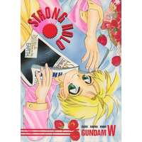 Doujinshi - Mobile Suit Gundam Wing / All Characters (Gundam series) (STRONG HOLD) / 天野屋