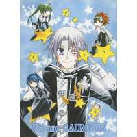 Doujinshi - D.Gray-man / All Characters (We are SAIROKU!) / しなもんCafe