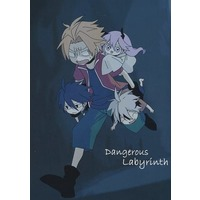 Doujinshi - Novel - Senyu / Ruki & All Characters (Dangerous Labyrinth) / ○なばもろもろ