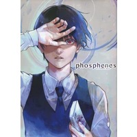 Doujinshi - Illustration book - phosphenes / Melody