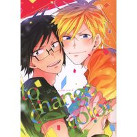 Doujinshi - IDOLiSH7 / Rokuya Nagi x Nikaidou Yamato (to change color) / skystrings