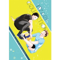 Doujinshi - Haikyuu!! / Iwaizumi x Oikawa (IWAOI COLLECTION) / Wankoroya