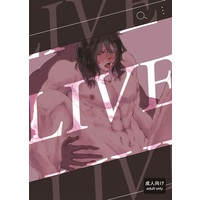 [Boys Love (Yaoi) : R18] Doujinshi - My Hero Academia / All Might x Aizawa Shouta (LIVE LIVE LIVE) / Both