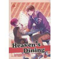 [Boys Love (Yaoi) : R18] Doujinshi - Manga&Novel - Anthology - Kuroko's Basketball / Furihata x Akashi (Heaven's Dining) / エコヤ