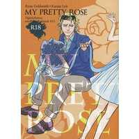 [NL:R18] Doujinshi - TIGER & BUNNY / Ryan Goldsmith x Karina Lyle (MY PRETTY ROSE) / ワイルドオレンジ