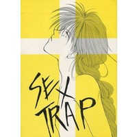 [Boys Love (Yaoi) : R18] Doujinshi - Omnibus - Mobile Suit Gundam Wing / Duo Maxwell (SEX TRAP 限定本再録) / TRICK STAR