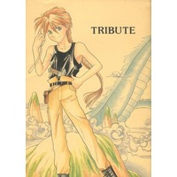 Doujinshi - Mobile Suit Gundam Wing / All Characters (Gundam series) (TRIBUTE) / PINK SQUARE