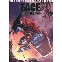 Doujinshi - Transformers / Starscream & Skyfire (Jetfire) (FACE -Fire in the Sky- ☆トランスフォーマー) / しばイヌー!
