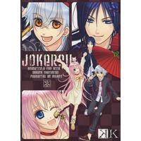 Doujinshi - K (K Project) (JOKERS!!) / milano
