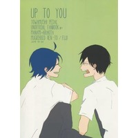 Doujinshi - Yowamushi Pedal / Arakita & Manami (UP TO YOU) / 麦チョコ弁当