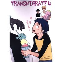 Doujinshi - ONE PIECE / All Characters (TRANSMIGRATE 4) / 十四代
