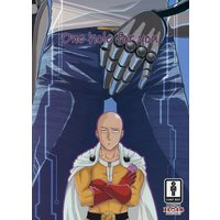 [Boys Love (Yaoi) : R18] Doujinshi - One-Punch Man / Saitama x Genos (One hole for you) / SEVENth