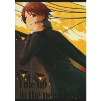 Doujinshi - Persona4 / Yu x Yosuke (Line up in the neighbor) / TERMiNAL