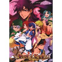 Doujinshi - Anthology - Magi / All Characters (CAST A SPELL *アンソロジー) / cheerio