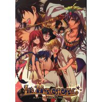 Doujinshi - Anthology - Magi / All Characters (It's MAGICAL *アンソロジー) / cheerio