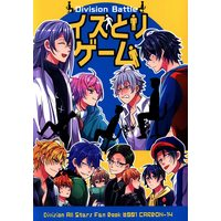 Doujinshi - Hypnosismic / All Characters (イスとりゲーム) / CARBON-14