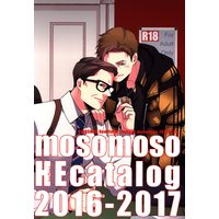 [Boys Love (Yaoi) : R18] Doujinshi - Omnibus - Kingsman: The Secret Service / Harry Hart x Eggsy (mosomoso HE catalog 2016-2017 *再録集) / mosomoso