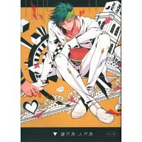 [Boys Love (Yaoi) : R18] Doujinshi - Jojo Part 4: Diamond Is Unbreakable / Jyosuke x Rohan (誰が為、人が為) / Rurara