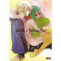 [NL:R18] Doujinshi - Anthology - Macross Frontier / Brera x Ranka (Straddle a Shooting Star*状態B) / ちゃね他