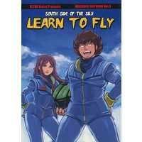 Doujinshi - Macross Series (LEARN TO FLY) / ULTRA Violet
