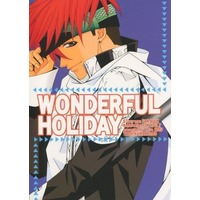 [Boys Love (Yaoi) : R18] Doujinshi - D.Gray-man / Lavi x Allen Walker (WONDERFUL HOLIDAY) / Chiteki Kairaku