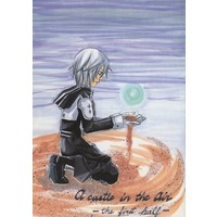 [Boys Love (Yaoi) : R18] Doujinshi - Novel - D.Gray-man / Lavi x Allen Walker (A castle in the air the first half) / 月下庵