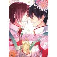 [Boys Love (Yaoi) : R18] Doujinshi - Free! (Iwatobi Swim Club) / Rin x Haruka (Blossom's Crown 2season Re;) / Eternal Crown