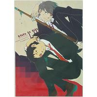Doujinshi - Persona4 / Yu x Adachi (This is his LUNCH) / roji