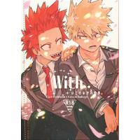 [Boys Love (Yaoi) : R18] Doujinshi - My Hero Academia / Kirishima x Bakugou (With 【僕のヒーローアカデミア】[ハコ][はこのなか]) / はこのなか