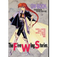Doujinshi - Mobile Suit Gundam Wing / Heero Yuy x Duo Maxwell (The Five Wing Stories ☆新機動戦記ガンダムW) / Pepper Vivio-kun