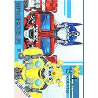 Doujinshi - Transformers / All Characters (FIRST ENCOUNTER) / TF.CORPORATION