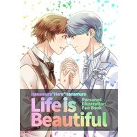 Doujinshi - Illustration book - Persona4 / Narukami Yu & Yosuke (Life is Beautiful) / かのね屋