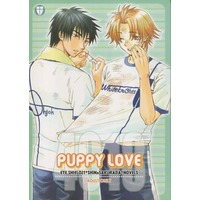 [Boys Love (Yaoi) : R18] Doujinshi - Novel - Eyeshield 21 / Shin Seijuro x Sakuraba Haruto (PUPPY LOVE) / Miracle Love