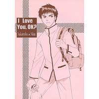 Doujinshi - Novel - Eyeshield 21 / Sakuraba Haruto x Shin Seijuro (I Love You, OK?) / UnLimited