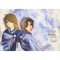 [Boys Love (Yaoi) : R18] Doujinshi - Novel - Fafner in the Azure / Minashiro Soshi x Makabe Kazuki (Terra Incognita) / 星菓子