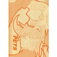 [Boys Love (Yaoi) : R18] Doujinshi - Manga&Novel - Anthology - NARUTO / Kakashi x Iruka (PETS) / 資材デイリー/Biscuit King