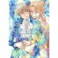Doujinshi - Hetalia / France x United Kingdom (How about a thing of the past sometimes ときにはむかしのはなしを) / Ox