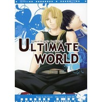 Doujinshi - Manga&Novel - Fullmetal Alchemist / Roy Mustang x Edward Elric (ULTIMATE WORLD) / WINDUP/VICE SIDE X
