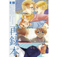[Boys Love (Yaoi) : R18] Doujinshi - Omnibus - Hetalia / Canada x America (HAPPILY EVER AFTER) / PrincePrincess
