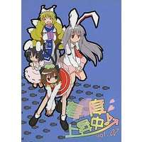 Doujinshi - Touhou Project / Chen & Udonge (春度上昇中♪ Vol.2) / Alice Factory