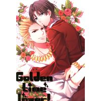 Doujinshi - Anthology - Fate/Zero / Archer x Tokiomi (Golden time lover! *アンソロジー)