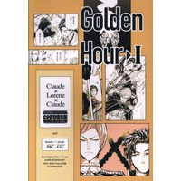 Doujinshi - Fire Emblem: Three Houses / Byleth & Claude & Lorenz (Golden Hour 1) / 1zpg419tunDXBIJ