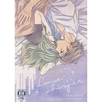 [NL:R18] Doujinshi - Fire Emblem: Three Houses / Claude x Byleth (Female) (Love whisper) / 菓子屋通信