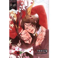 [Boys Love (Yaoi) : R18] Doujinshi - Fate Series / Waver (lovely *再録) / 328