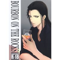 [Boys Love (Yaoi) : R18] Doujinshi - Meitantei Conan / Akai x Amuro (BOURBON ON THE ROCKS) / あなぐらし