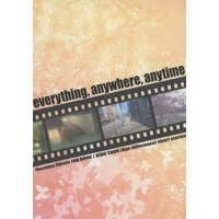 Doujinshi - Novel - Inazuma Eleven / Kidou x Endou (everything anywhere anytime) / Omeshi-Cha
