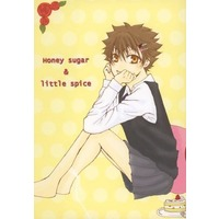 Doujinshi - Novel - REBORN! / Hibari x Tsuna (Honey sugar&little spice) / 日ノ花月ノ花