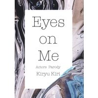 Doujinshi - Novel - Meitantei Conan / Akai x Amuro (Eyes on Me *文庫) / Fog